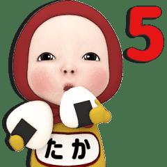 Red Towel#5 [taka] Name Sticker