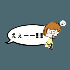 Short hair girl balloon talk