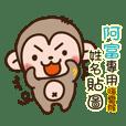 Twopebaby thunder monkey 81