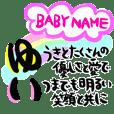 ♡ゆいちゃん♡のママ専用♡
