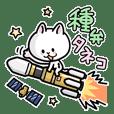 Taneko:Tanegashima Dialect