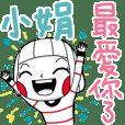 XIAO JUAN's sticker
