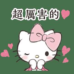 凱蒂貓 成熟可愛風敬語貼圖♪