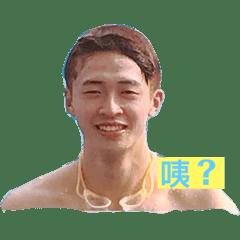 2019小彭emoji