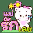Mae Is Cute Bear Love Love