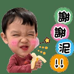 銓與諺2019