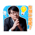 ChengYu_20190319214807