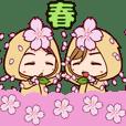 動く!着ぐるみツインズ(春編)