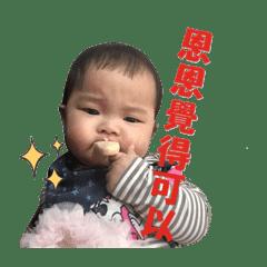 Q萌恩&酷寶軒