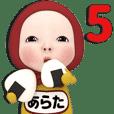 Red Towel#5 [arata] Name Sticker