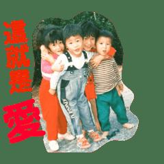 林家四個靚寶