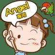 Angel專用的