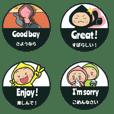 英語と日本語 愉快な仲間たち