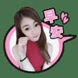 Fen's Sticker
