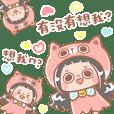 ChiaBB - Cute wayward princess