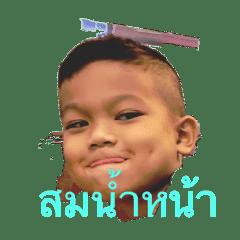 Prompt_201914032556
