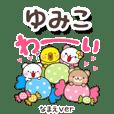 yumiko_mn