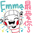 Emma's namesticker