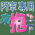 A ZONG_Color font