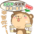The Bean sprouts Monkeys Episode.6