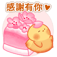 DouDou 2: Sakura, Yougashi, and Wagashi