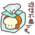 SHOKUPANCHAN Sticker(Honorific)