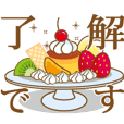 Delicious cake animated stickers