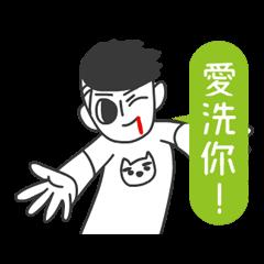 爵爵&貓叔 香港腔國語講不停