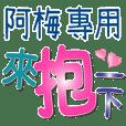 A MEI1_Color font