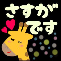 bigwriting cute easy tosee animationver2
