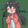 Kazuki to Youko : Daily Life
