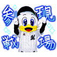 マーくん第二弾(千葉ロッテマリーンズ)
