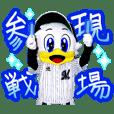 MAR-KUN Vol.2(Chiba Lotte Marines)