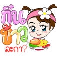 Namkhing Vol. 6 Kum Muang Big Size