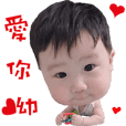 Ting-Chen Huang's cute baby