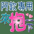 A QIN_Color font