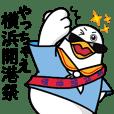 動くハマー君 横浜開港祭