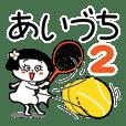 女子とクマちゃんのあいづちスタンプNo.2