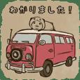 パンダinぱんだ(おしゃれ)