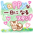 HAPPY day Sticker
