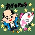 (一社)栃木青年会議所×とちぎ高校生蔵部