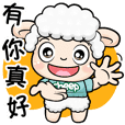 Sheep baby stickers