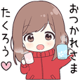 Send to Takuro - jersey chan