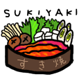 日本食、今日どうする?