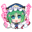 映姫&小町のイベントスタンプ(東方Project)