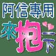 A XIN_Color font