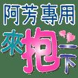 A FANG_Color font