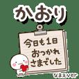 kaori_bn