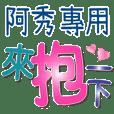 A XIU_Color font