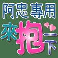 A ZHONG_Color font